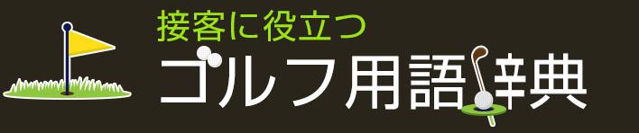 s-torisetsu-top01